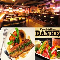 Food&Bar DANKEの写真
