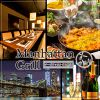 チーズタッカルビ&個室 Manhattan Grill 新橋店