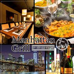 チーズタッカルビ&個室 Manhattan Grill 新橋店の写真