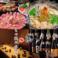 餃子の通販サイト(福岡県)