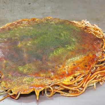 広島お好み焼 坊っちゃんのおすすめ料理1