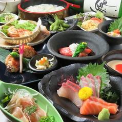 魚と日本酒の店 味蔵のおすすめ料理1