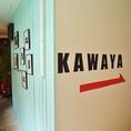 ≪KAWAYA→≫