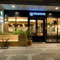プロント PRONTO マリエとやま店の雰囲気1