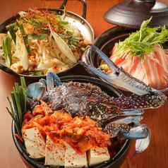 樂旬魚菜しげ 久世店のおすすめ料理1