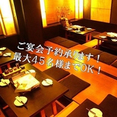 アジト AJITO 横浜西口店の雰囲気2