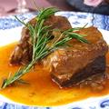 料理メニュー写真牛バラ肉のスティファド