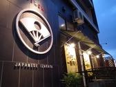 ひろき 西口店 高崎駅のグルメ