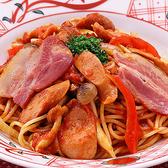 洋麺屋 五右衛門 阪急グランドビル32番街のおすすめ料理2