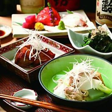 和ごころみち草のおすすめ料理1