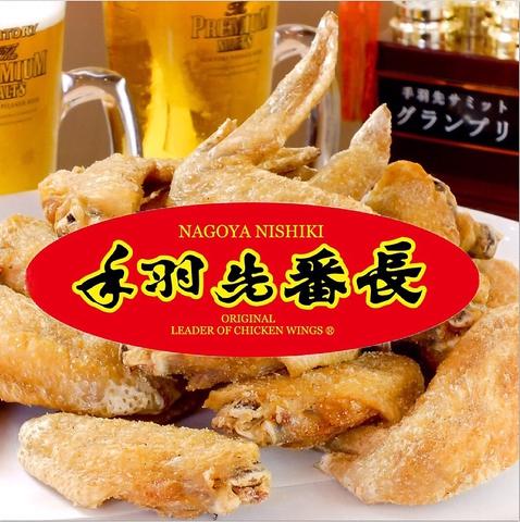 地元名古屋で2年連続優勝した手羽先は1度食べれば病み付き間違いなし!