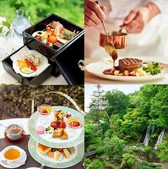 八王子日本閣 レストラン フローラの写真