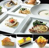 PIER-01 ピアゼロワン 千葉みなと店 シーフードレストランのおすすめ料理2