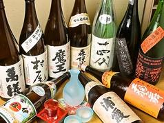 酒菜居酒屋 和乃匠 やまもとのおすすめ料理1