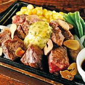 白木屋 小山西口駅前店のおすすめ料理2