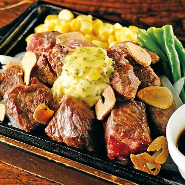 白木屋 会津若松駅前店のおすすめ料理1