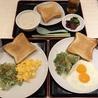 西安厨房 唐華のおすすめポイント1