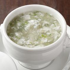 ふかひれの広東風スープ~香菜風味~