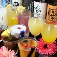 【赤字覚悟・予約した方限定】2時間飲み放題 980円!