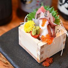 鶏と魚と野菜とMomiji もみじ 三宮のおすすめ料理3