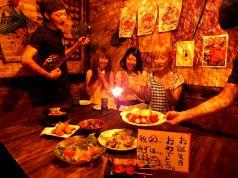 沖縄風居酒屋 絆の特集写真