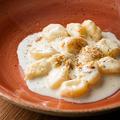 料理メニュー写真自家製じゃがいものニョッキゴルゴンゾーラチーズのソース