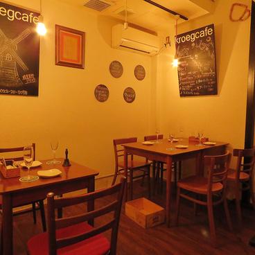 Cafe&Bar Kroeg クルーフの雰囲気1