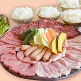 焼肉 伽耶 春日フォレストシティ店のおすすめ料理3