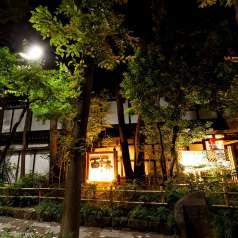 百済 新宿の特集写真