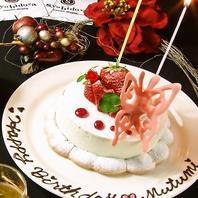 幸せを運ぶ蝶々のケーキ♪