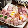 串焼き Porco ポルコのおすすめポイント1