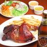 炭火焼ローストチキンとペルー料理 コキス ローストチキン KOKY'S ROAST CHICKENのおすすめポイント1
