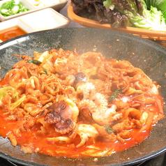 韓国焼肉コギハンパンのおすすめ料理1