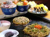 海鮮もんじゃ 鉄板焼き よしだのおすすめ料理3