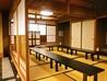 日本料理 小伴天のおすすめポイント3