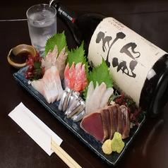 炭焼 てんがらもん 町田 1号店 本店のおすすめ料理1