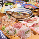 荒磯水産 西梅田店のおすすめ料理3