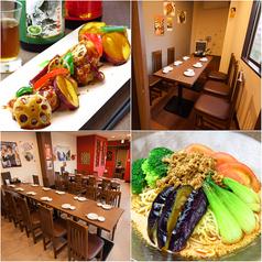 中華料理 百鶴源 ももつるげんの写真