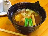 つけ麺 烏城のおすすめ料理2