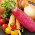 シェフ自ら足を運び、新鮮さにとことんこだわって農家直送の野菜☆シャキシャキした食感を味わい下さい。