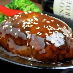 料理メニュー写真黒毛和牛のドミグラスハンバーグ
