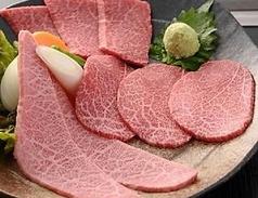 焼肉もとやま 新宿三丁目店の写真