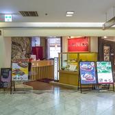 ステーキ食堂BECO 京阪守口店の雰囲気2