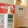 【接触感染対策】スプレーを使用し全体も除菌!
