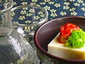 酒肴家 武のおすすめ料理3