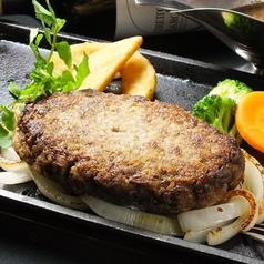 料理メニュー写真但馬牛ハンバーグ150g