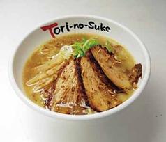 炙りチャーシュー麺《炙り醤油》