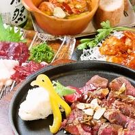 ことり自慢の肉料理・鉄板料理も豊富にご用意!
