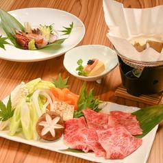 千宝 しゃぶしゃぶ 大和野菜 大和牛 桜井本店のおすすめ料理1