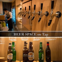 BEER SPACE on Tapの写真